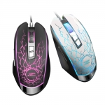 Cool gaming mouse