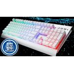 Plunger Gaming keyboard